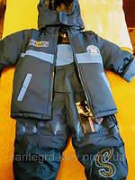 Куртка + комбинезон  зимний  на мальчика от 1  года до 3 х ( Венгрия)