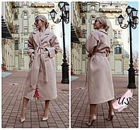 Женское  кашемировое пальто с поясом и карманами. Цвета!