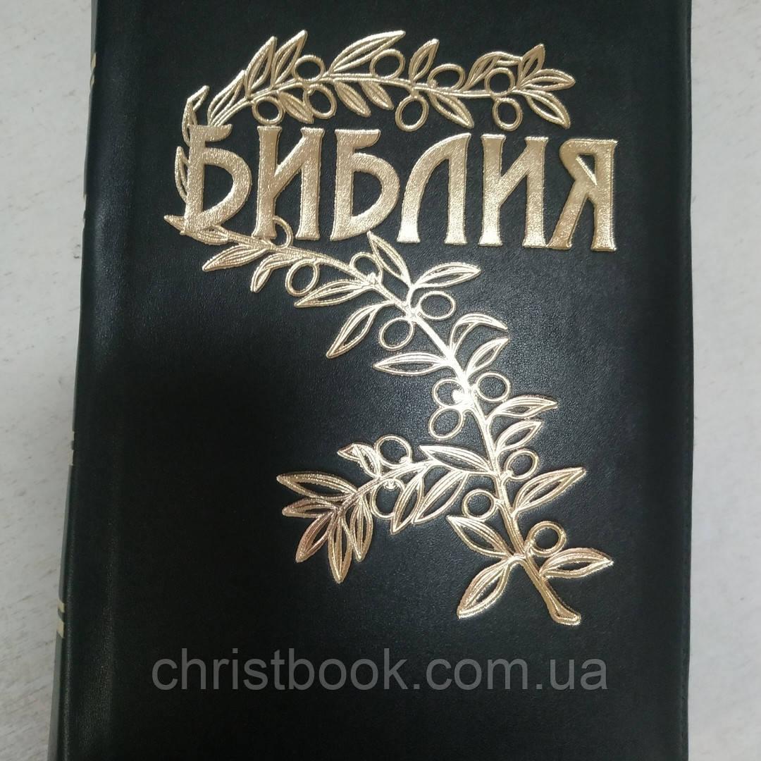 Библия Геце кожа