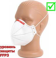 Респиратор без клапана защита БУК  FFP3 Противовирусный, защитный для лица