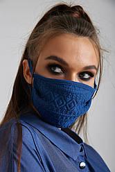 Многоразовая синяя трикотажная маска