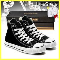 Кеды Converse ALL STAR высокие, черно-белые / Женские, мужские кеды + наушники в Подарок