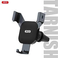 Автомобільний тримач для телефону XO C32 сірий