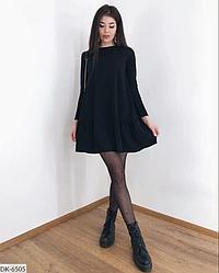 Купить одежду в Украине