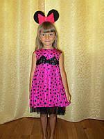 Детский костюм Минни Маус на прокат в Харькове