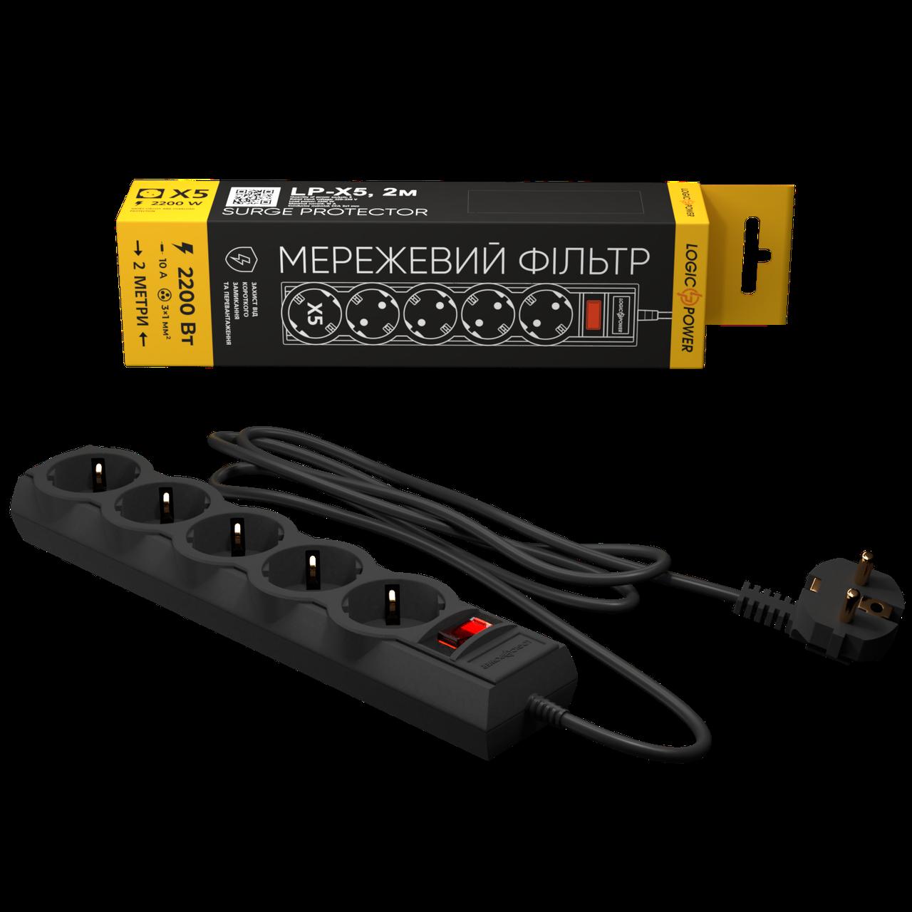 Сетевой фильтр LogicPower LP-X5 Premium, 2m, 5 розеток, 16А. black (3520Вт)