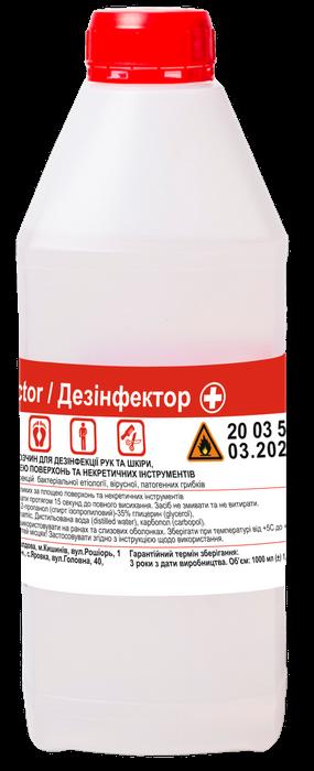 Набор антисептик Disinfector для рук   1л