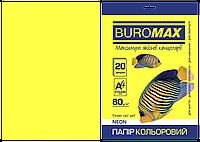 Папір кольоровий ЖОВТА НЕОН А4 20 арк Бумага цветная А4, 80 гм2  Желтая НЕОН 20 л.