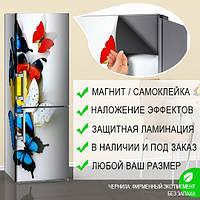 Наклейка магнитная на дверцу холодильника с бабочками 180 х 60 см, Лицевая