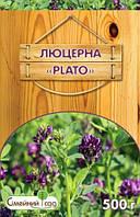 Люцерна Plato 500 г