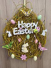 Великодній вінок з верби у формі яйця на двері, стіну, вітрину.