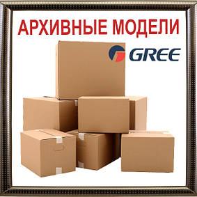 Архивные модели GREE