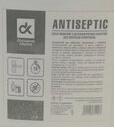 Антисептик для обработки поверхностей <ДК> (Канистра 20л)