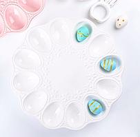 Блюдо, подставка для яиц и кулича белая 947-027