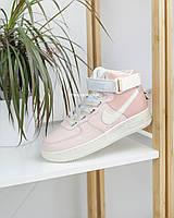 Nike Air Force 1 High Utility Echo Pink/Sail
