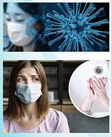 Коронавирусная инфекция COVID-19 - Без паники!