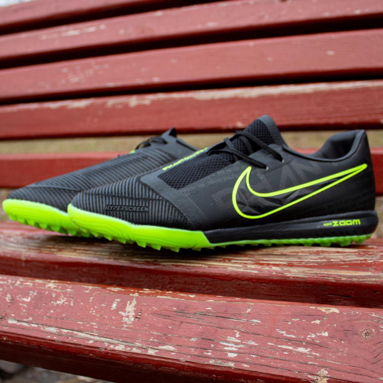 Сороконіжки Nike Zoom Phantom Venom Pro TF(39-45)