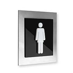 Табличка для жіночого туалету
