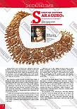 Журнал Модное рукоделие №6, 2017, фото 5