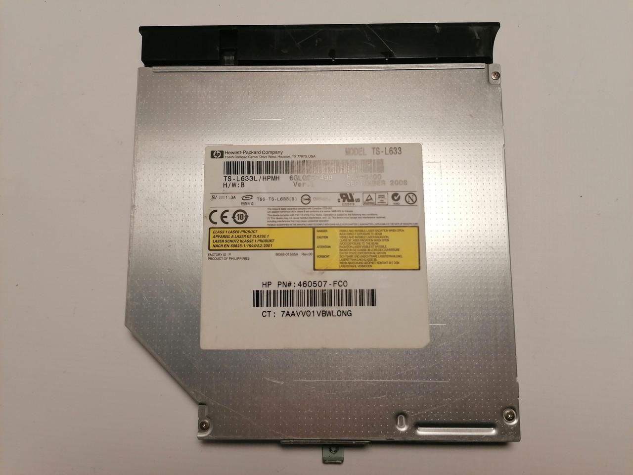 Б/У Оптичний привід для ноутбука HP TS-L633 (p/n 460507-FC0)