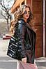 """Женская комбинированная демисезонная куртка """"CHIC"""" с капюшоном (2 цвета), фото 4"""