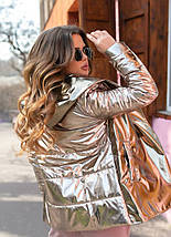 """Женская комбинированная демисезонная куртка """"CHIC"""" с капюшоном (2 цвета), фото 3"""