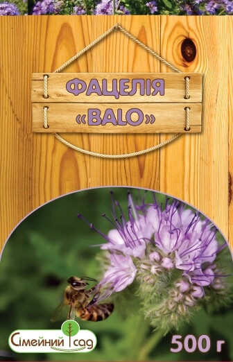 Фацелія Balo 500 г