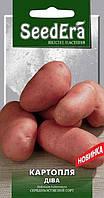 Семена картофель Дива 0,02 г, Seedera