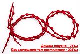Шнурки для обуви с узелками эластичные 2Life Красный (n-515), фото 2