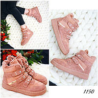 Зимние ботиночки-кроссы 39 размер