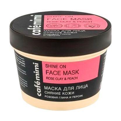 Маска для обличчя сяйво шкіри Cafe mimi 110 мл