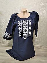 Украинское женское синего цвета платье  - размер M (46)