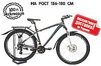 """Горный велосипед 27,5"""" Ardis Titan гидравлика LUX"""