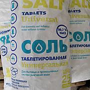 Соль таблетированая Мозырьсоль 25 кг