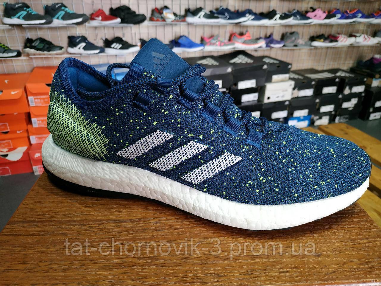 Adidas Pure Boost. B37776 Оригинальные мужские кроссовки для бега, занятий фитнесом.