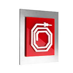 Табличка пожарный гидрант