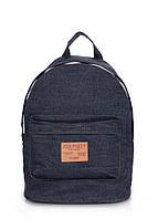 Рюкзак молодежный POOLPARTY backpack-jeans (распродажа)