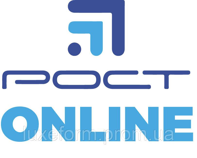 Працюй з нами онлайн!