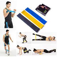 Резинка для фитнеса и спорта (лента-эспандер) набор 3шт Raciness MS 2301
