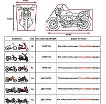 Чехол S на мотоцикл для внешнего использования материал  Oxford, фото 3