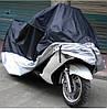 Чехол S на мотоцикл для внешнего использования материал  Oxford, фото 6