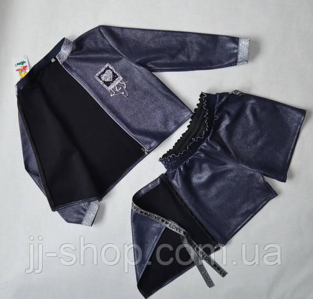 Детский костюм для девочек пиджак и юбка-шорты