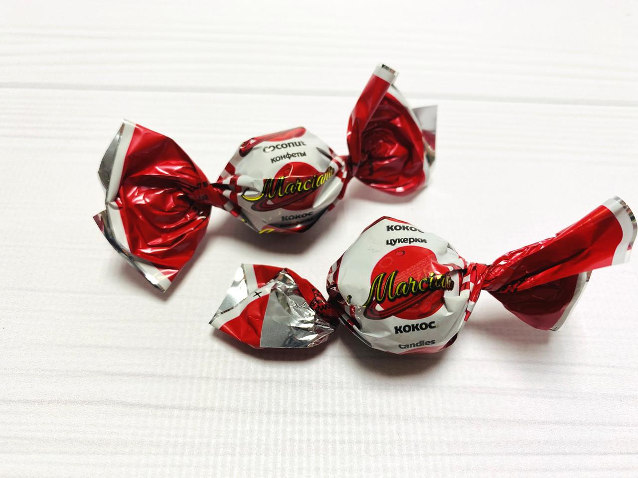 Конфеты Марсиано кокос 1,5кг.