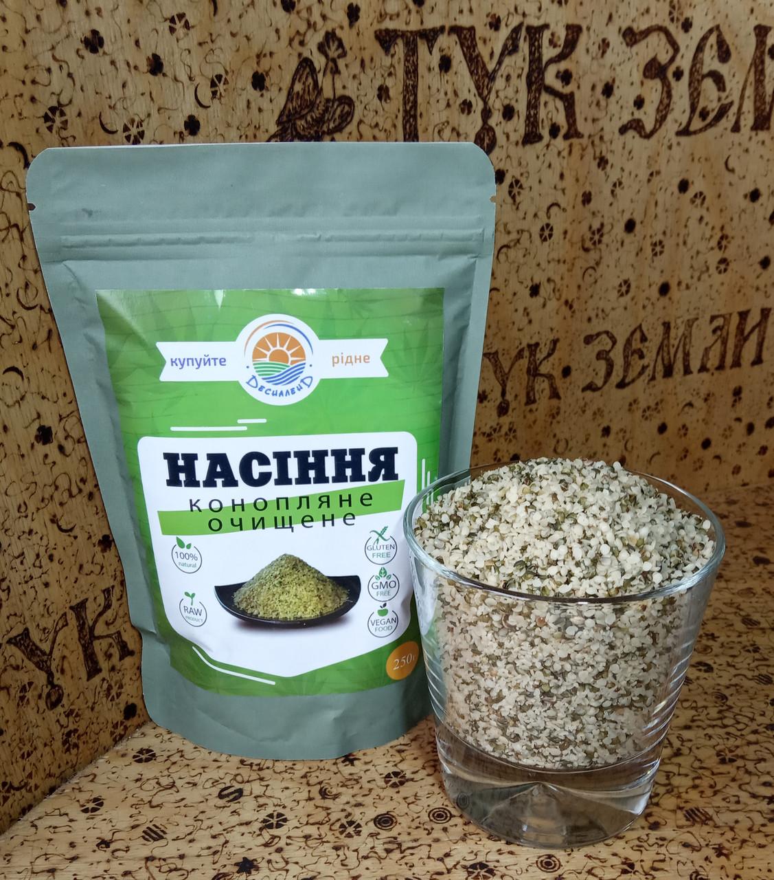 Магазин семена конопли в харькове конопля посадка семян в грунт