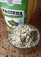 Семена конопли очищенные, 1 кг
