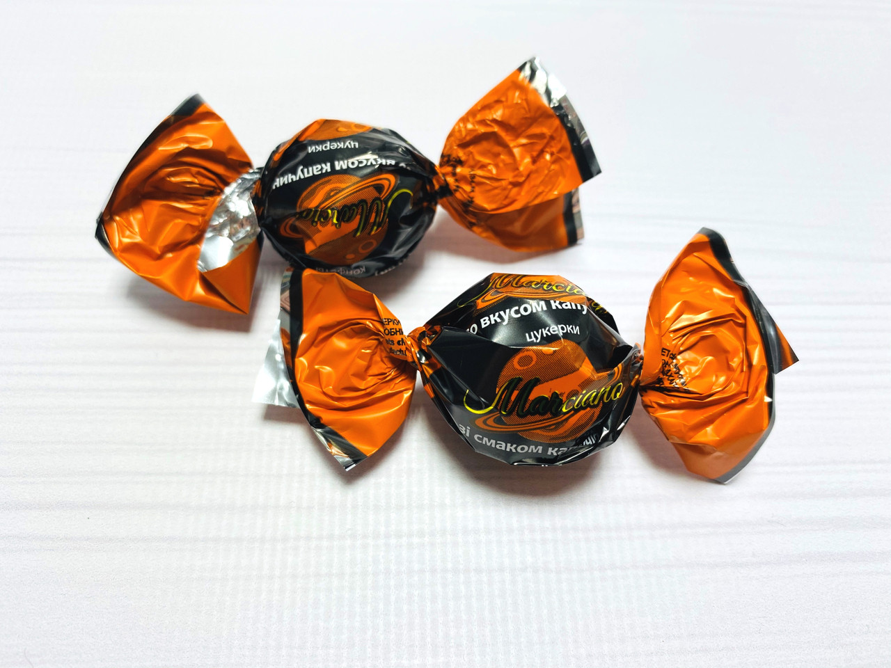 Цукерки Марсиано капучіно 1,5 кг. ТМ БАЛУ