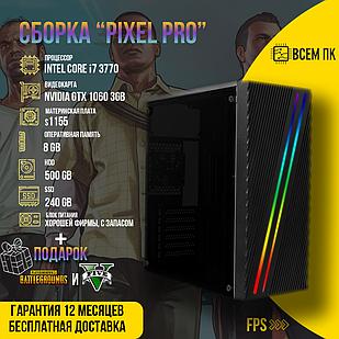 Игровой компьютер Сборка Pixel PRO в корпусе AEROCOOL 2 (I7 3770 / GTX 1060 3GB / 8GB ОЗУ / HDD 500GB)