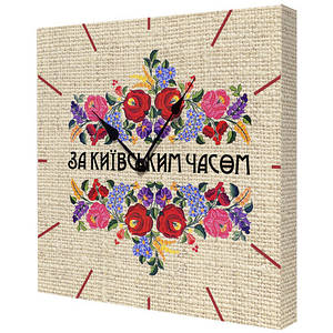 Украинские часы на холсте Киевское время