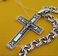 Комплект! Серебряная цепочка и крестик. Двусторонний кулон серебро 925 в подарочной коробочке