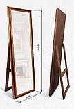 Зеркало напольное с опорой 1900х600, фото 4
